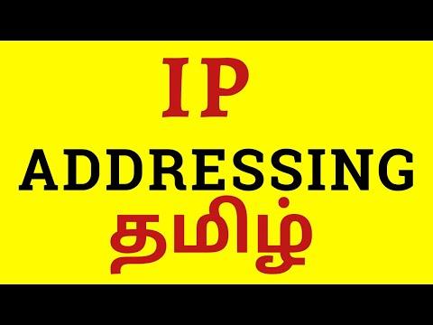IP Addressing in Tamil