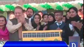 PM Nawaz Hands Over 200 Buses To Schools and Colleges of Islamabad