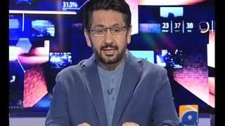 Jirga 08-April-2017