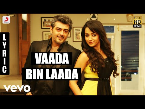 Download Mankatha - Vaada Bin Laada Tamil Ajith Kumar Trisha