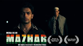 Mera ek hi MAZHAB - A 20 minutes feature film