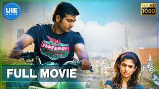 Naanum Rowdy Dhaan Tamil Full Movie