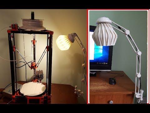 3D Printed Lamp / Modern DIY Lamp