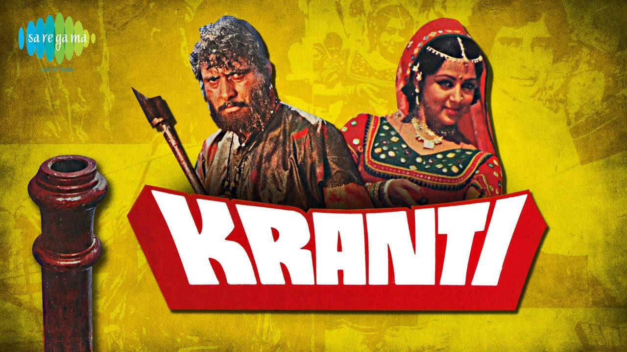 Mahendra Kapoor - Ab Ke Baras