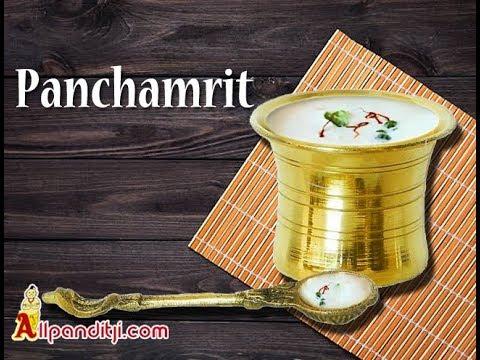 How to make panchamrit.