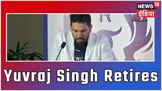 Yuvraj Singh Gets Emotional As He Bids Farewell To Cricket After Illustrious Two Decade Long Career