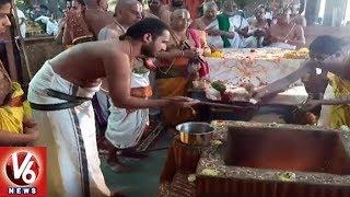 Sri Lakshmi Narasimha Swamy Brahmotsavalu Grand Begins At Yadadri Temple   V6 News