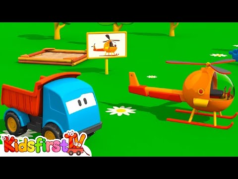 Leo the Truck & the Helicopter. Kids' vehicles. Cartoons.