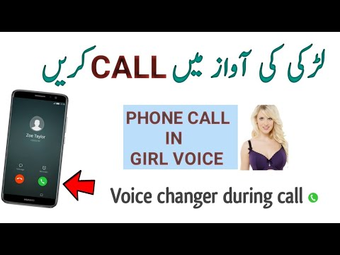 Change Voice during call 2018 || AMAZING APP