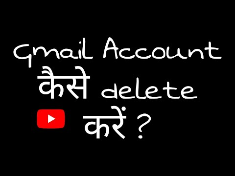 How To Gmail Account Delete Permanently and Recover Gmail account 2018 in Hindi