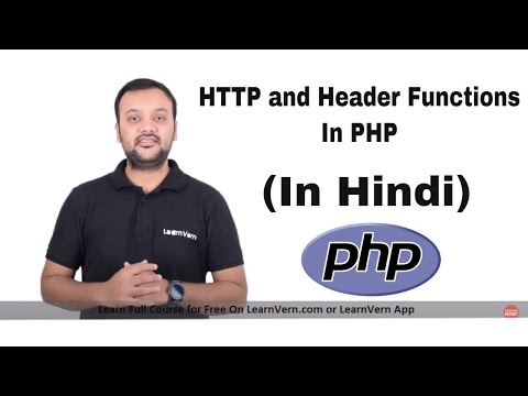 PHP header() Function Tutorial Video In Hindi