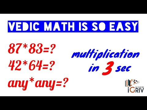Math is so easy 2018 | multiplication shortcut | by iGriv IAS Academy