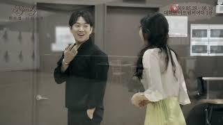 2019 니진스키 연습실 영상 공개(M. 꿈 _ 정원영 최미소)