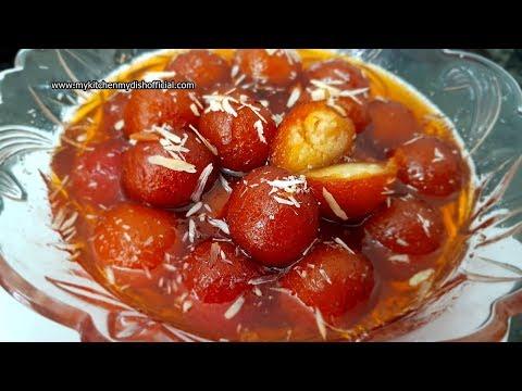 Easy Gulab Jamun Recipe With Gulab Jamun Mix   Simple Recipe