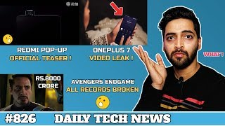 Redmi Pop up Teaser,Avengers Endgame India Record,Oneplus 7 Lite,Galaxy Note 10 Pro,M40 Launch #826