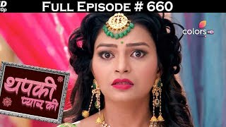 Thapki Pyar Ki - 23rd May 2017 - थपकी प्यार की - Full Episode HD