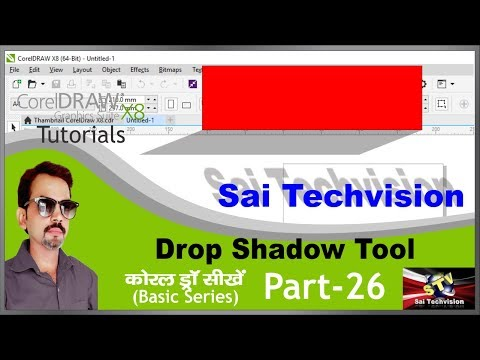 How to use Drop Shadow Tool in CorelDraw X8 in Hindi (Basic Series) Part-26