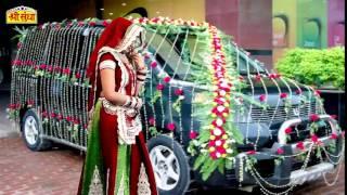 Rajasthani New Vivah Song 2015 Geet New (1)(3)