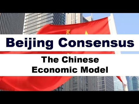 Beijing Consensus : The Chinese Economic Model ( in Hindi and English )
