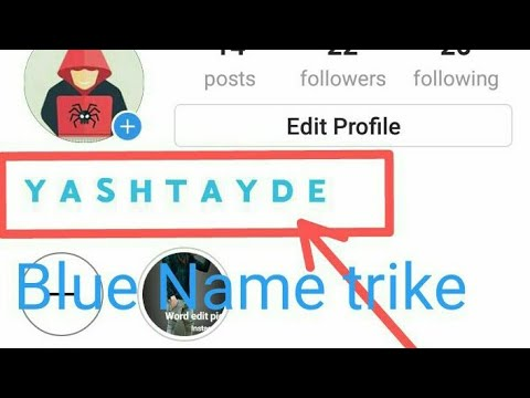 How to make your Instagram Name Blue !!! Hindi....