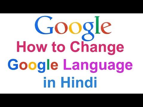 How to Change Google Language  in Hindi || Technical Naresh