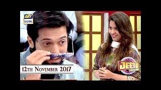 Jeeto Pakistan - 12th November 2017 - ARY Digital show