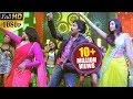 Download Attarintiki Daredi Songs || It's Time To Party - Pawan Kalyan, Samantha, Hamsa Nandini In Mp4 3Gp Full HD Video
