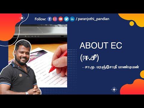 EC  -  Mr.S.M.Paranjothi Pandian