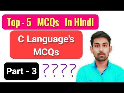 Top - 5 | C Language MCQs (Part - 3 ) In Hindi By Nirbhay Kaushik
