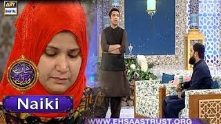 Shan-e-Iftar - Naiki Segment - Kya Aap Karenge inki Madad - 1st June 2017