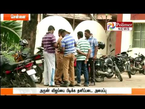 Arrest Warrant will be Issued against Actor Arun Vijay   Polimer News