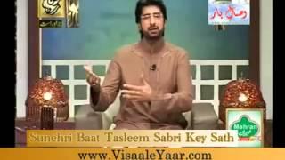 Sunehri Baat~ Hazrat Rabia Basri Aur  ary qtv