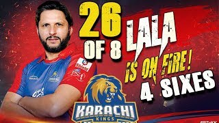 Shahid Afridi is on Fire Batting 4 Sixes in PSL | Karachi Kings Vs Peshawar Zalmi | HBL PSL 2018