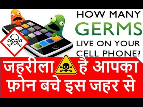 Smartphone Health Issue, Your phone has germs and  bacteria! Save yourself!