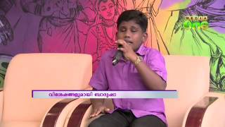 School Kalolsavam: Badusha in MediaOne Studio