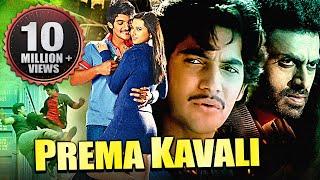 Prema Kavali (2020) New Released Full Hindi Dubbed Movie | Aadi, Nassar, Brahmanandam