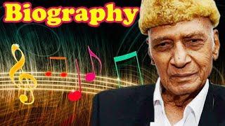 Mohammed Zahur Khayyam - Biography in Hindi | मोहम्मद जहूर खय्याम की जीवनी | संगीत निर्देशक