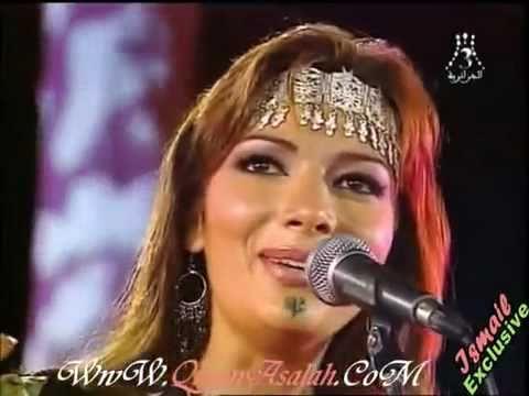 Arabic Flamenco Song + English Subtitles