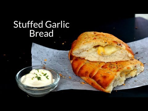 How to make Garlic Bread - Stuffed Garlic Bread - Domino's style stuffed Garlic Bread