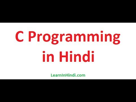 9.1. Introduction to Array in C programming