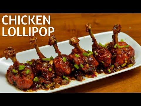 Schezwan Chicken Lollipops   Sweet and Spicy   Recipe from Scratch   Crispy Chicken Lollipops