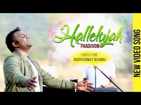 Hallelujah Paduvom | Joseph Stanley