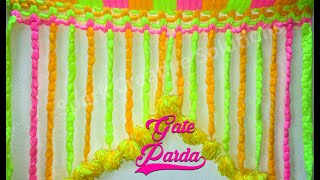 Beautiful door hanging || Gate Parda || Gate ka parda 2019