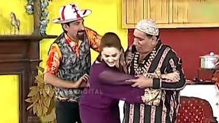Best Of Nasir Chinyoti and Nargis New Pakistani Stage Drama Full Comedy Clip