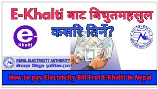 How to pay electricity bill online in nepal HD Mp4 Download Videos
