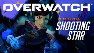 "Overwatch Animated Short   ""Shooting Star"""