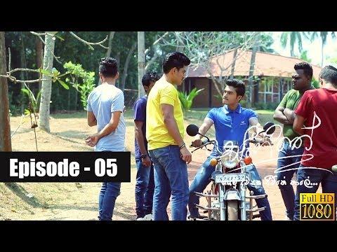 Xxx Mp4 Sangeethe Episode 05 15th February 2019 3gp Sex