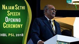 Najam Sethi Speech   PSL Opening Ceremony 2018   HBL PSL 2018   PSL