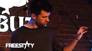 FreeStay - La la la (Naughty Boy ft. Sam Smith cover)