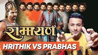 Nitesh Tiwari की Ramayan में रावण बनेंगे Prabhas और राम बनेंगे Hrithik Roshan?